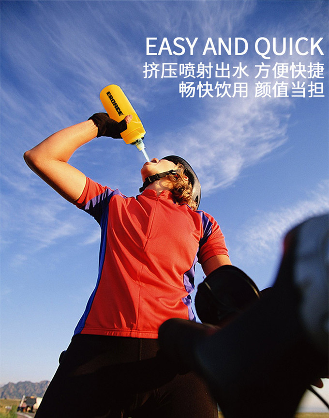 Yinxin -High Quality Well Designed Sports Water Bottles From China