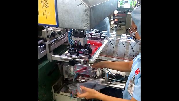 Yinxin Plastic Array image130