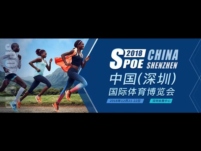 Yinxin Plastic Array image167