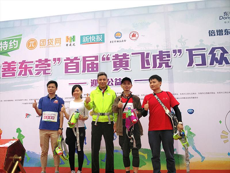 Yinxin Plastic Array image155