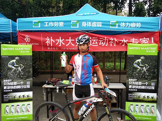 Yinxin Plastic-Water Master Sports Kettle - The Best Cycling Bottle | Info Center-3