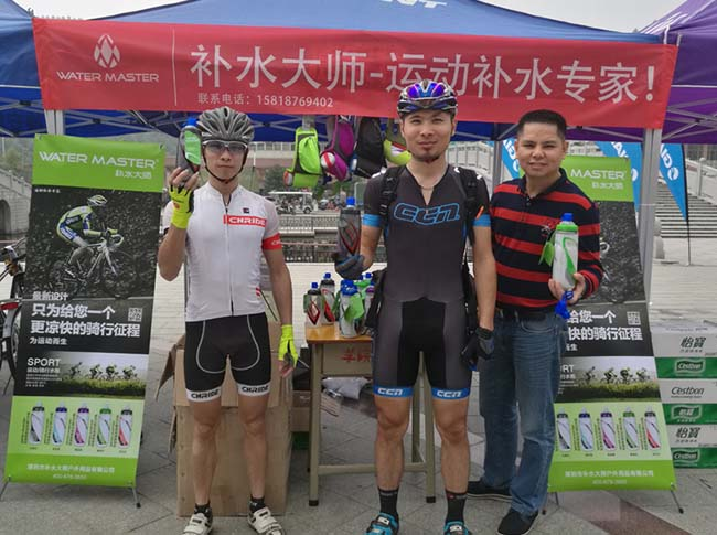 Yinxin Plastic-Water Master Sports Kettle - The Best Cycling Bottle | Info Center-6