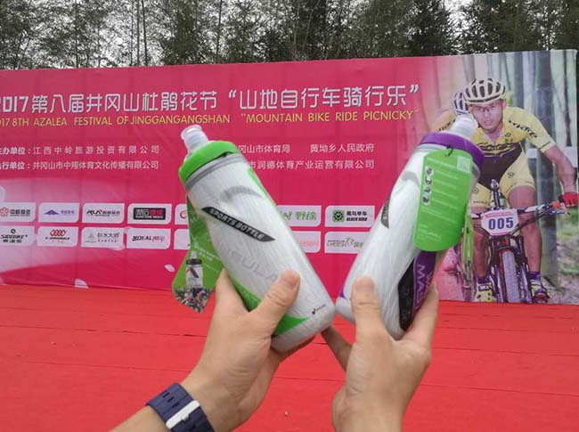 Yinxin Plastic-Water Master Sports Kettle - The Best Cycling Bottle | Info Center-11