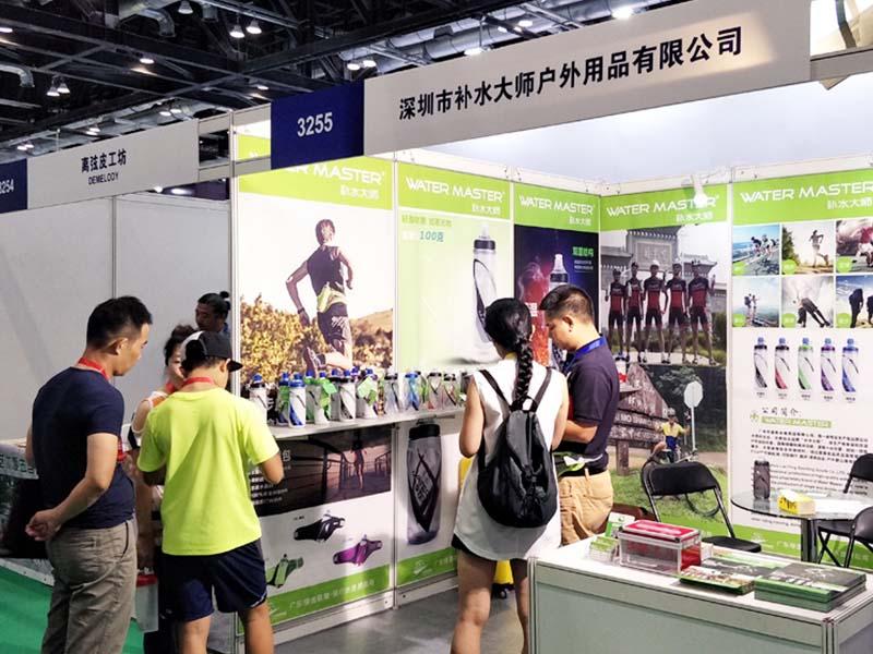 Yinxin Plastic Array image109