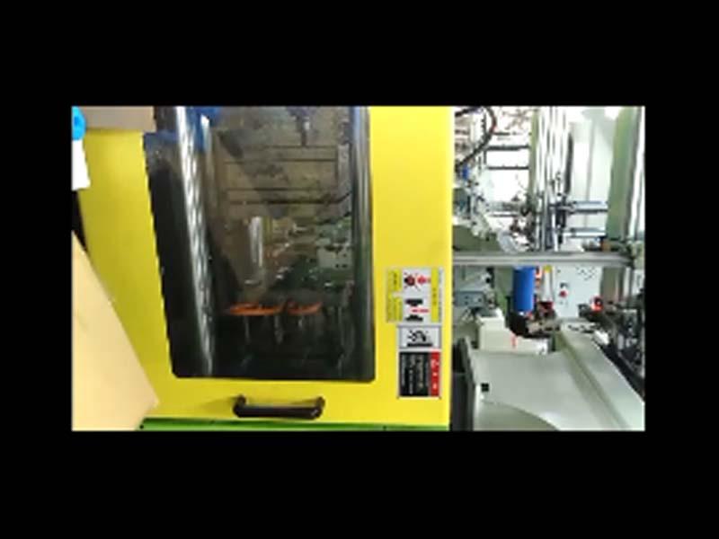 Yinxin Plastic Array image122