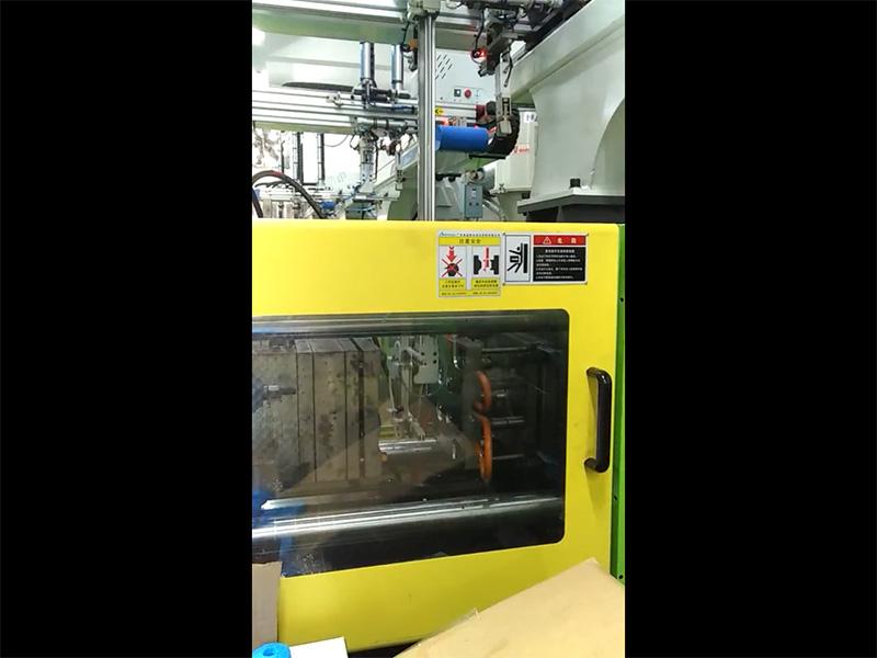 Yinxin Plastic Array image26